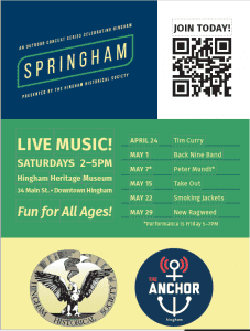 Springham Concert Series: Take Out @ Downtown Hingham