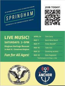 Springham Concert Series: Peter Mundt @ Downtown Hingham